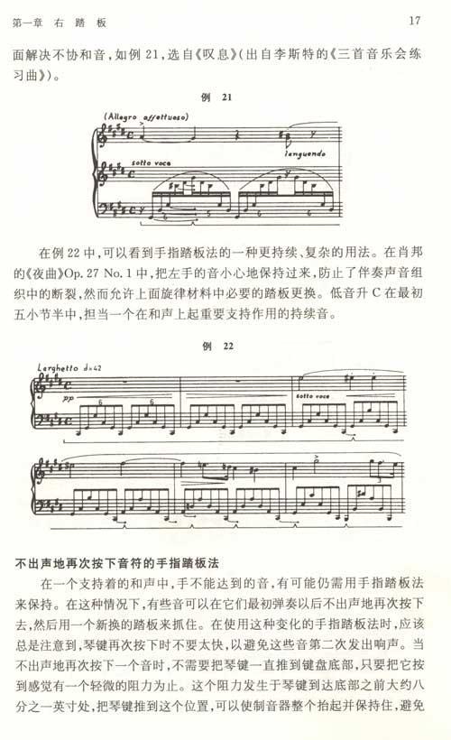 宁夏数字简谱钢琴