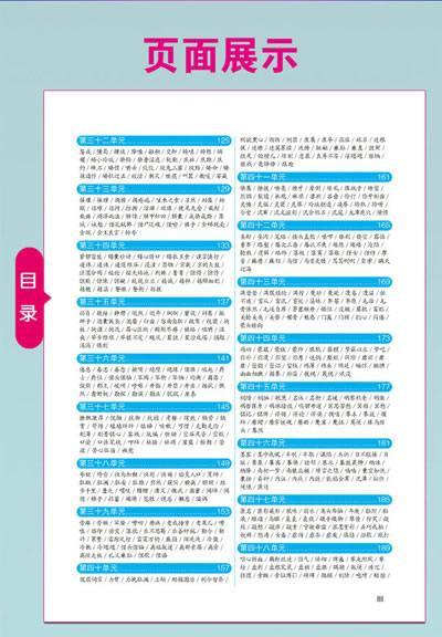 初生蛋产品宣传手册模板
