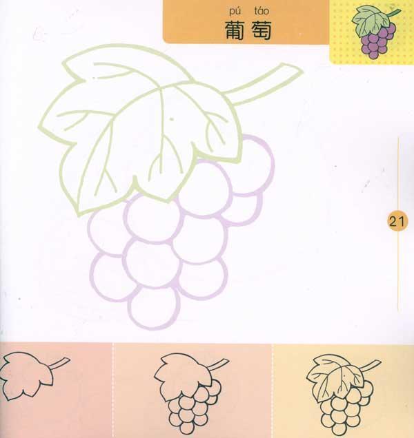 儿童空白填涂画动物