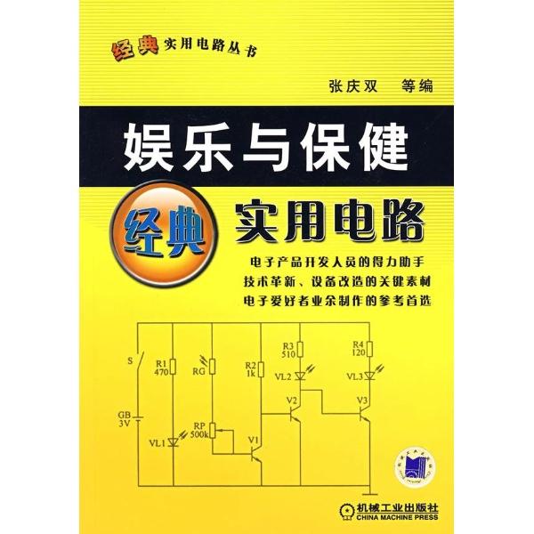 科技 电工技术 电气化,电能应用 家用电器及其他电器设备  定  价