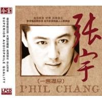 (2CD)张宇-一言难尽(LPCD),国内发烧歌曲CD