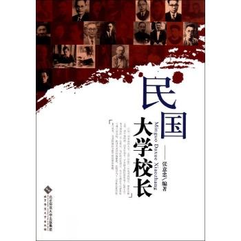 民国小说封面手绘图
