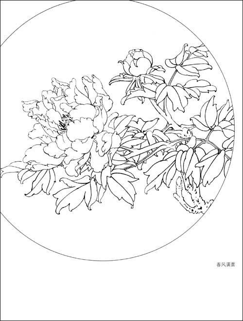 简笔画 设计 矢量 矢量图 手绘 素材 线稿 500_659 竖版 竖屏