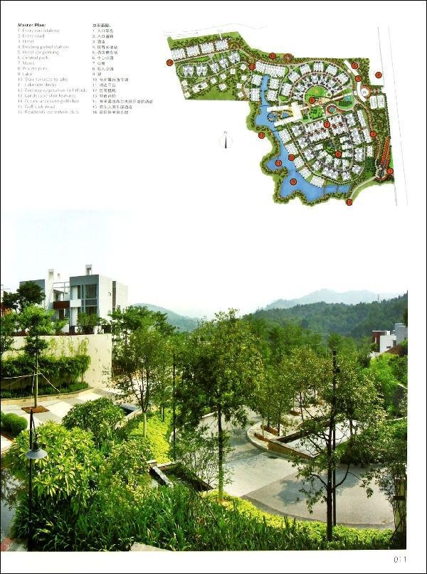 龙湾别墅 秦皇岛植物园 上海后滩公园 天津桥园公园:连接城市与自然