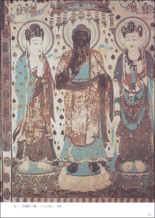 中国敦煌壁画全集6,敦煌,盛唐