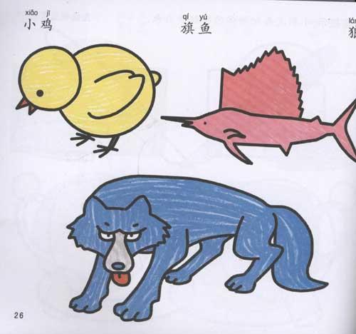 蒙纸学画:动物物品-陈梦鸽-少儿-文轩网