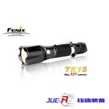 FENIX (菲尼克斯) TK15 远射手电筒