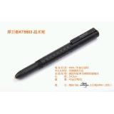 纳拓 Nex Tool 战术笔 防卫笔(钨钢)