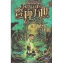 墨多多谜境冒险系列•恶灵栖息的乌鸦城/查理九世(第3集)
