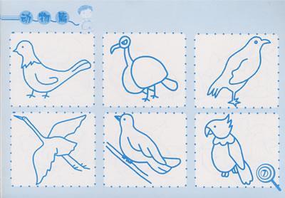 动物艺术造型简笔画