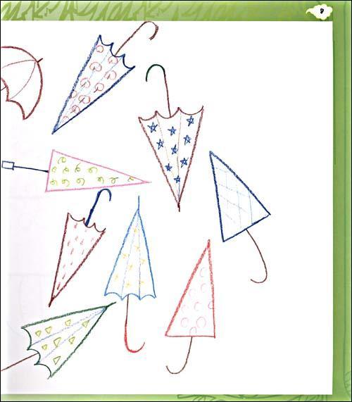 剪纸简单青蛙步骤