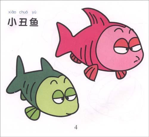 宝宝爱画画-海洋世界--儿童文学-文轩网