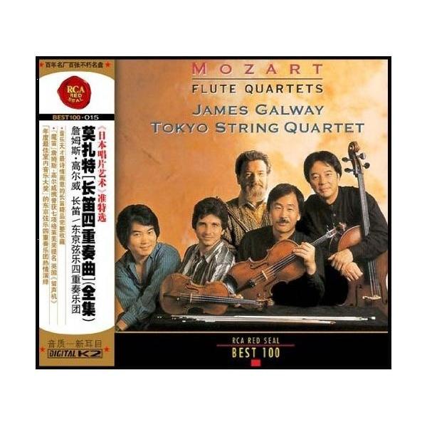 莫扎特 长笛四重奏曲全集(cd)(cd)
