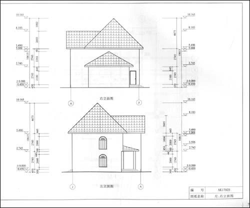 设计图集·欧式风格》可作为轻钢结构建筑生产厂商