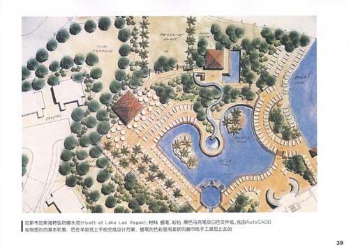 建筑  内容简介 作为一名景观设计师