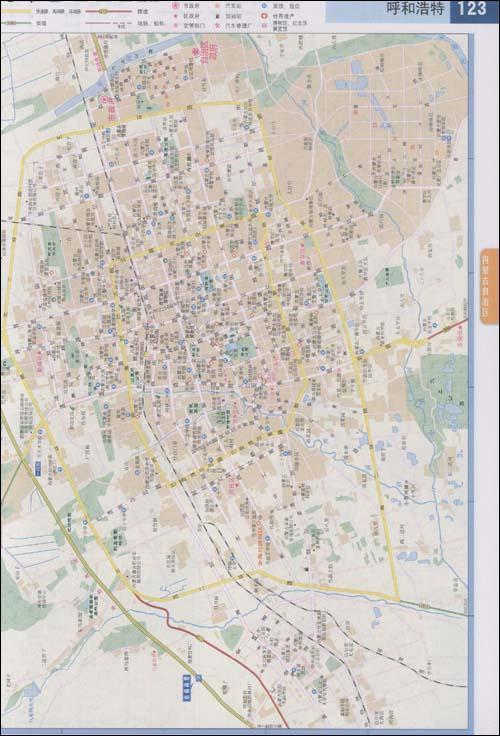 中国公路网地图集--超详版(上下册)
