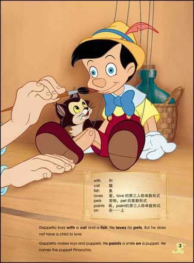 《木偶奇遇记(迪士尼双语电影