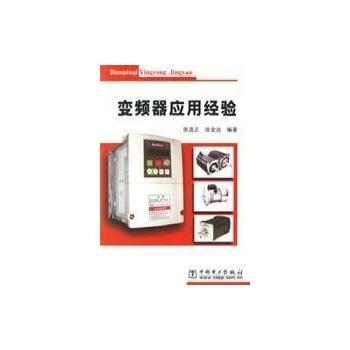 金远博变频加压泵电路图