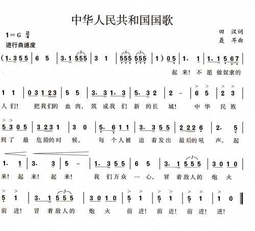 红梅赞/阎肃词羊鸣,姜春阳,金砂曲 ——选自歌剧《江姐》 26.