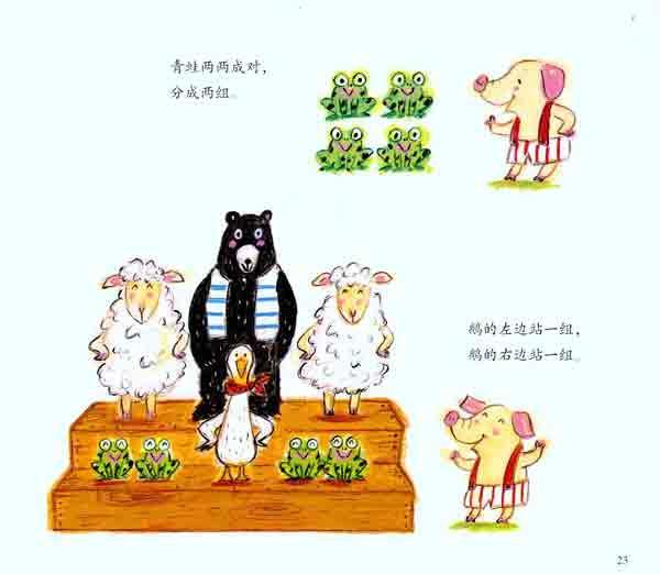动物合唱团-(韩)李常熙-幼儿启蒙-文轩网