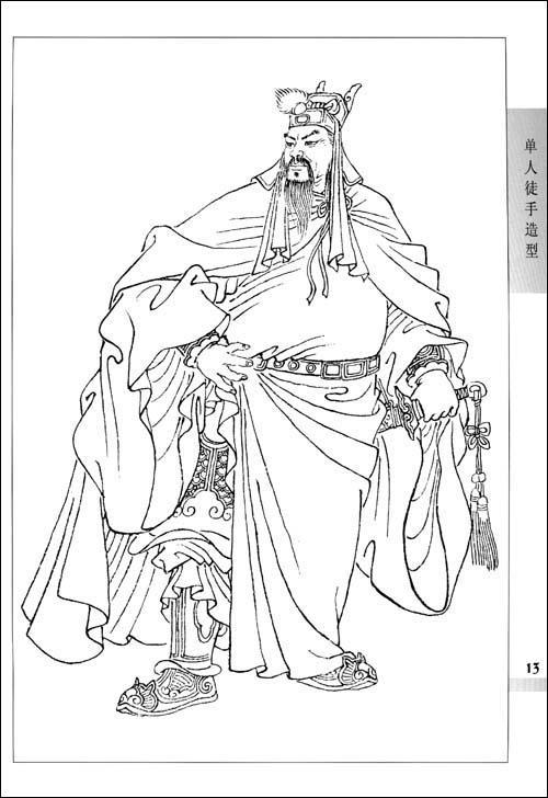 中国古代人物线描画谱--绘画作品-文轩网-古代妇女线描画,古代人物简