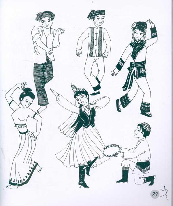 新疆人物彩色简笔画