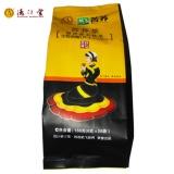 德航飞黑苦荞全株茶【生物黄铜(芦丁≥3.0%)