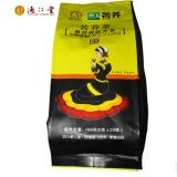 德航飞黑苦荞胚芽茶【生物黄铜(芦丁≥1.0%)