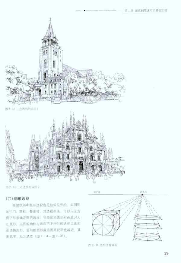 中国著名设计师,中国建筑学会会员,国际设计协会(ida)淄博分会会长.