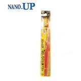 韩国原装进口NANO-UP(纳弗拉)金离子齿磨牙刷 抑菌除齿垢护龈4571334070190