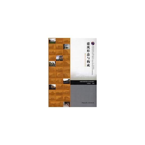 土木工程结构试验(第二版)--工业技术-文轩网