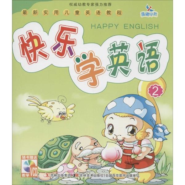 快乐学英语-无-儿童英语-文轩网